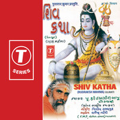 Shiv Katha(Non Stop) Songs