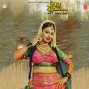 Devra Beiman Songs