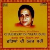 Kurham Nal Main Aarh Gayi Song