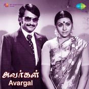 Avargal Songs