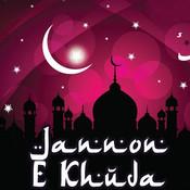 Jannon E Khuda Songs