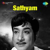 Sathyam Tamil Songs