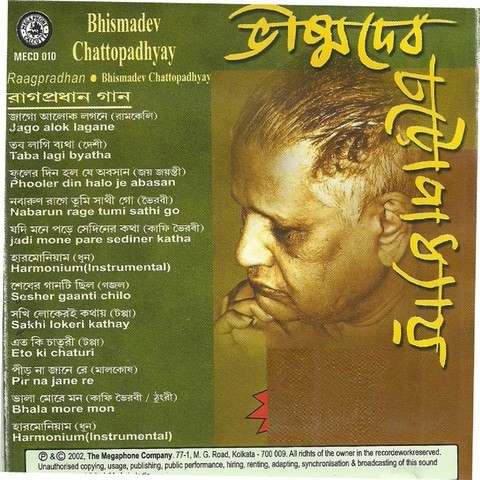 Classic Collection Vishmadev Chatterjee Vol 2