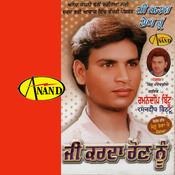 Mai Akhwalu Madi Ve Song