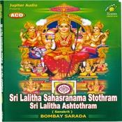 Aarya Karanana Song