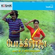 Andavan padachan (remix) mp3 song download freak out remix.