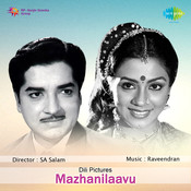 Mazhanilavu Songs