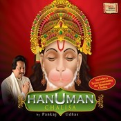 Hanuman Chalisa By Pankaj Udhas Songs