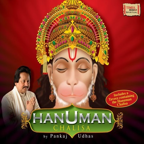 Hits of pankaj udhas (medley) song | hits of pankaj udhas (medley.