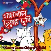Gaane Gaane Chharar Chhabi 1 Songs