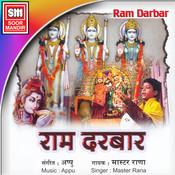 Ramji Ki Nikli Savari Song