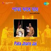 Pata Jhare Jai Drama  Songs