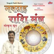 Japa Kusuma Sankasham - Surya Mantra MP3 Song Download