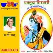 Kanudo Girdhari Songs