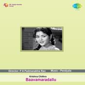 Bava Maradhallu Songs