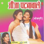 Jeeja Patnawale Songs