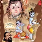 Kabhi Ram Banke Kabhi Shyam Banke Songs