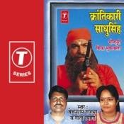Krantikari Sadhu Singh-Muqabla Songs