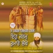 Eh Janam Tumhare Lekhe Part-1 Songs