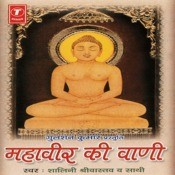 Mahavir Ki Vani Songs