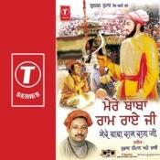 Mere Baba Ram Rai Ji Songs