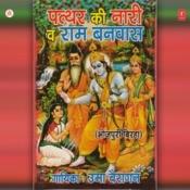Patthar Ki Nari Ram Banvaas Songs