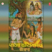 Raja Harishchandra Ki Katha Songs