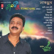 Ramdhanu Songs