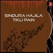 Sindura Hajila Tikli Pain Song