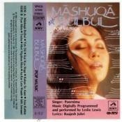 Maashuka Bulbul New Recordings Songs