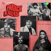 Hum Hain Paanch Khiladi Song