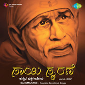 Sai Smarane Songs