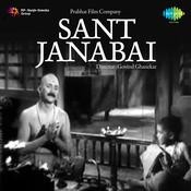 Sant Janabai Songs
