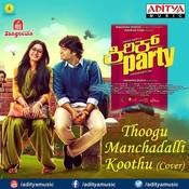 Thoogu Manchadalli Koothu (Cover) Song
