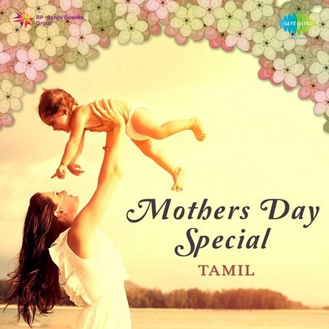 Mothers Day Special -Tamil