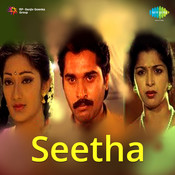 Seetha Tm Songs