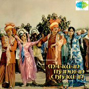 Maawan Thandi Chawan Songs