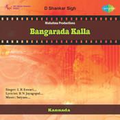 Bangarada Kalla Songs