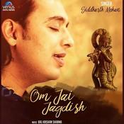 Om Jai Jagdish MP3 Song Download- Om Jai Jagdish Om Jai