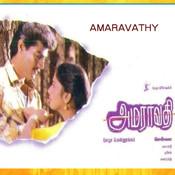 Amarvathi Songs