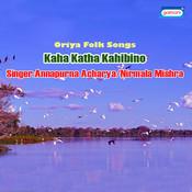 Rano Pokauchi Song