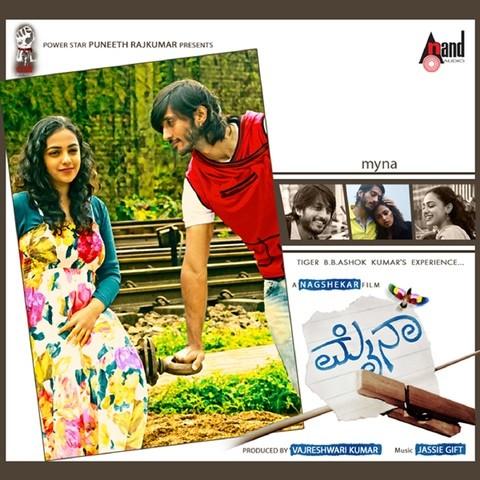 Watch Kannada Hit Songs - O Maina O Maina From Dr