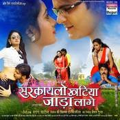 Sarkai Lo Khatiya Jada Lage Songs