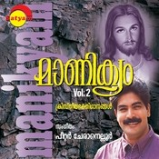 Manikyam, Vol. 2 Songs