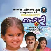 malootty malayalam movie mp3 songs