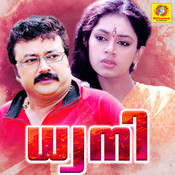 Dhwani Songs