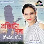 Pratitu Pal Songs