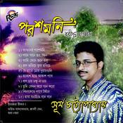 Parasmoni Songs