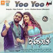 Bharaate Vijeth Full Mp3 Song
