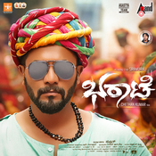 Bharaate Vijeth Full Mp3 Song